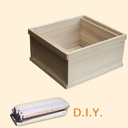 WBC DIY, Standard Deep Box